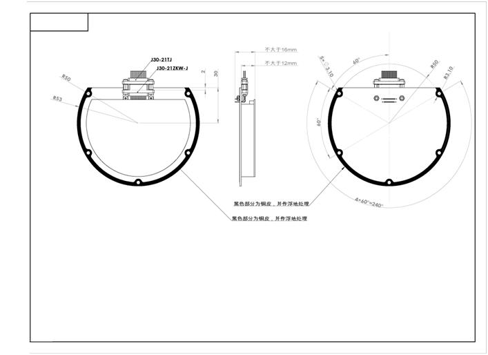 模块电源--无人机电源解决案例